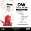 DW Collagen ดีดับบลิว คอลลาเจน ราคาปลีก 180 บาท / ราคาส่ง 144 บาท thumbnail 4