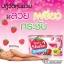 Mabo S Shake Strawberry Slim น้ำสตรอเบอรี่ลดน้ำหนัก ราคาปลีก 120 บาท / ราคาส่ง 96 บาท thumbnail 6