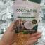 น้ำมันมะพร้าวสกัดเย็น Coconut Oil ภูชิ เนอร์เจอร์รัล เฮิร์บ (แบบซอง) ราคาปลีก 85 บาท / ราคาส่ง 68 บาท thumbnail 1