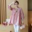 K115340 เสื้อคลุมท้องแฟชั่้นเกาหลี โทนสีชมพูแต่งลายปักรูปสัปรด thumbnail 3