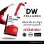 DW Collagen ดีดับบลิว คอลลาเจน ราคาปลีก 180 บาท / ราคาส่ง 144 บาท thumbnail 5