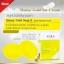 Honey Gold Soap 9 By Aura Rich สบู่ล้างหน้าน้ำผึ้งทองคำ ราคาปลีก 110 บาท / ราคาส่ง 88 บาท thumbnail 6