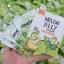 Melon Jelly Klear เจลลี่เมล่อน แบรนด์เอมิ ราคาพิเศษ 55 บาท thumbnail 14