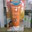 Provamed Solaris Face SPF 50+ Face 50 ml. โปรวาเมด โซลาริส เอสพีเอฟ 50+ thumbnail 1