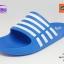 ADDA แอดด๊า รหัส 55R01-W1 สีน้ำเงิน เบอร์ 4-9 thumbnail 1