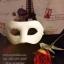 หน้ากากแฟนซี Fancy Party Mask /Item No. TL-R271 thumbnail 1