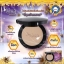 Babalah Powder Magic Bee SPF 20 แป้งบาบาร่า เมจิค บี พาวเดอร์ แป้งพัฟไขผึ้ง #เบอร์02 ผิวสองสี ( 1 ชิ้น) thumbnail 6