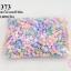 ลูกปัดพลาสติก สีพาลเทล ดอกไม้ คละสี 9มิล(1กิโล/1,000กรัม) thumbnail 1