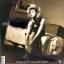 Madonna - Like A Virgin 1984 1lp thumbnail 2