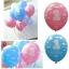 """ลูกโป่งกลมพิมพ์ลาย 1st Birthday สีชมพูอ่อน แพ็คละ 10 ใบ(Round Balloons 12"""" - Printing 1st Birthday Light Pink color) thumbnail 2"""