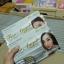 แผ่นบล็อกคิ้วสามมิติ For Angel by Pookpick ราคาปลีก 200 บาท / ราคาส่ง 160 บาท thumbnail 5