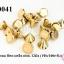 หมุดแหลม สีทองเหลืองอ่อน 12มิล (1ขีด/100กรัม) thumbnail 1