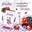 Colla Rich Freshy mix berry 4 in 1 คอลลาริช เฟรชชี่มิกซ์เบอร์รี่ ราคาปลีก 160 บาท / ราคาส่ง 128 บาท thumbnail 5
