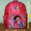 กระเป๋าเป้ Dora สีชมพู (มาใหม่) thumbnail 1