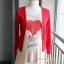 เสื้อยืดคลุมท้องพร้อมเสื้อกั้กสีแดง สกีนลายหัวใจ รหัส SH111 thumbnail 10