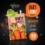 Baby Carrot Cream เบบี้แครอทครีม ราคาปลีก 60 บาท / ราคาส่ง 48 บาท thumbnail 5