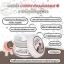 Elizavecca Milky Piggy Carbonated bubble clay mask มาร์กหมูฟองฟู่ (อย.ไทย) ราคาปลีก 200 บาท / ราคาส่ง 160 บาท thumbnail 6