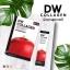 DW Collagen ดีดับบลิว คอลลาเจน ราคาปลีก 180 บาท / ราคาส่ง 144 บาท thumbnail 8