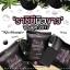 สบู่มะเขือเทศดำ Black Tomato Soap by MOA ราคาปลีก 40 บาท / ราคาส่ง 32 บาท thumbnail 2