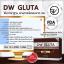 DW GLUTA ดีดับเบิ้ลยู กลูต้า กลูต้าหน้าเด็ก สูตรใหม่ ขาวไวกว่าสูตรเดิม ราคาปลีก 330 บาท / ราคาส่ง 264 บาท thumbnail 4