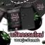 สบู่มะเขือเทศดำ Black Tomato Soap by MOA ราคาปลีก 40 บาท / ราคาส่ง 32 บาท thumbnail 7
