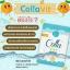 Colla Vit+ by Plateroon คอลล่าวิต พลัส คอลลาเจนผสมวิตซี ราคาปลีก 150 บาท / ราคาส่ง 120 บาท thumbnail 6
