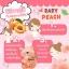 Baby Peach Sunscreen กันแดดลูกพีช ราคาปลีก 150 บาท / ราคาส่ง 120 บาท thumbnail 7