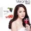 Veronika by medileen อาหารเสริมผิวขาว สวยกระชากวัย วิตามินที่ดีที่สุด 30 ซอง thumbnail 2
