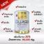 Chita Collagen Premium ชิตะ คอลลาเจน เกรดพรีเมี่ยม บำรุงผิว บำรุงผม กระดูก ช่วยบำรุงล้ำลึก จากปลาทะเล เสริมแคลเซี่ยม 180,000mg. บรรจุ 120g. (1 กระป๋อง) thumbnail 2