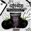 สบู่มะเขือเทศดำ Black Tomato Soap by MOA ราคาปลีก 40 บาท / ราคาส่ง 32 บาท thumbnail 5