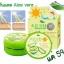 ครีมกันแดดว่านหางจระเข้ Aloe Vera Sunscreen Cream SPF50PA+++ ราคาปลีก 45 บาท / ราคาส่ง 36 บาท thumbnail 3