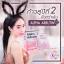 ผงเผือก Alpha Arbutin 3 Plus by Kyra ผงเผือก โฉมใหม่ ราคาปลีก 70 บาท / ราคาส่ง 56 บาท thumbnail 2