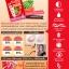 DD Cream Watermelon SPF50 PA+++ ดีดีครีมกันแดดแตงโม (6ซอง) thumbnail 7
