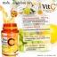 Aura (ออร่า) วิตามินซี 1,000 ไบโอซี หน้าใส สุขภาพดี มีออร่า ราคาปลีก 150 บาท / ราคาส่ง 120 บาท thumbnail 4