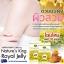 Nature's King Royal Jelly 1,000 mg. นมผึ้ง เนเจอร์ คิง (แบบซอง) ราคาปลีก 200 บาท / ราคาส่ง 160 บาท thumbnail 5