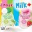 Moods Facial Mask Milk มาส์กนมเกาหลี ราคาปลีก 15 บาท / ราคาส่ง 12 บาท thumbnail 3