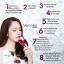 Veronika by medileen อาหารเสริมผิวขาว สวยกระชากวัย วิตามินที่ดีที่สุด 30 ซอง thumbnail 4