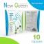 New Queen นิวควีน ยาลดประชดผัว (โฉมใหม่) ราคาปลีก 120 บาท / ราคาส่ง 96 บาท thumbnail 1