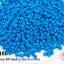 ลูกปัดจีน กลม สีฟ้าเข้มด้าน 2มิล #S (5กรัม) thumbnail 1