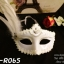 หน้ากากแฟนซี Fancy Party Mask /Item No. TL-R065 thumbnail 1