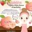 Peachy White Serum เซรั่มลูกพีชเกาหลี ราคาปลีก 40 บาท / ราคาส่ง 32 บาท thumbnail 7