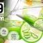 ครีมกันแดดว่านหางจระเข้ Aloe Vera Sunscreen Cream SPF50PA+++ ราคาปลีก 45 บาท / ราคาส่ง 36 บาท thumbnail 6