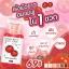 หัวเชื้อมะเขือเทศ Tonato white body serum ราคาปลีก 50 บาท / ราคาส่ง 40 บาท thumbnail 4