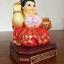 แม่นางกวักจีน มหาลาภ ทรัพย์สมบูรณ์ ขนาด 5 นิ้ว thumbnail 5