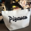 กระเป๋าผ้าแคนวาส thumbnail 5