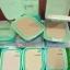 Celina UV Block SPF15 Powder Foundation แป้งพริ้ตตี้ เซลีน่า (ตลับจริง) ราคาปลีก บาท ราคาส่ง บาท thumbnail 10