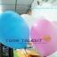 """ลูกโป่งหัวใจ สีมาตรฐาน คละสี ไซส์ 11 นิ้ว แพ็คละ 10 ใบ (Heart Latex Balloon - Mixed Standard Color 11"""") thumbnail 7"""