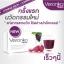 Veronika by medileen อาหารเสริมผิวขาว สวยกระชากวัย วิตามินที่ดีที่สุด 30 ซอง thumbnail 5