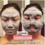 Elizavecca Milky Piggy Carbonated bubble clay mask มาร์กหมูฟองฟู่ (อย.ไทย) ราคาปลีก 200 บาท / ราคาส่ง 160 บาท thumbnail 8