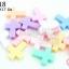 ลูกปัดพลาสติก สีพาลเทล ไม้กางเขน คละสี 13X17มิล(1ขีด/100กรัม) thumbnail 1